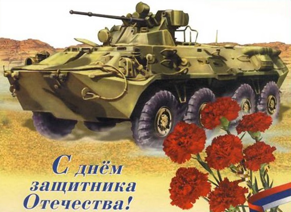 ударом для открытки на 23 февраля картинки с танками рекомендуем отфильтровать